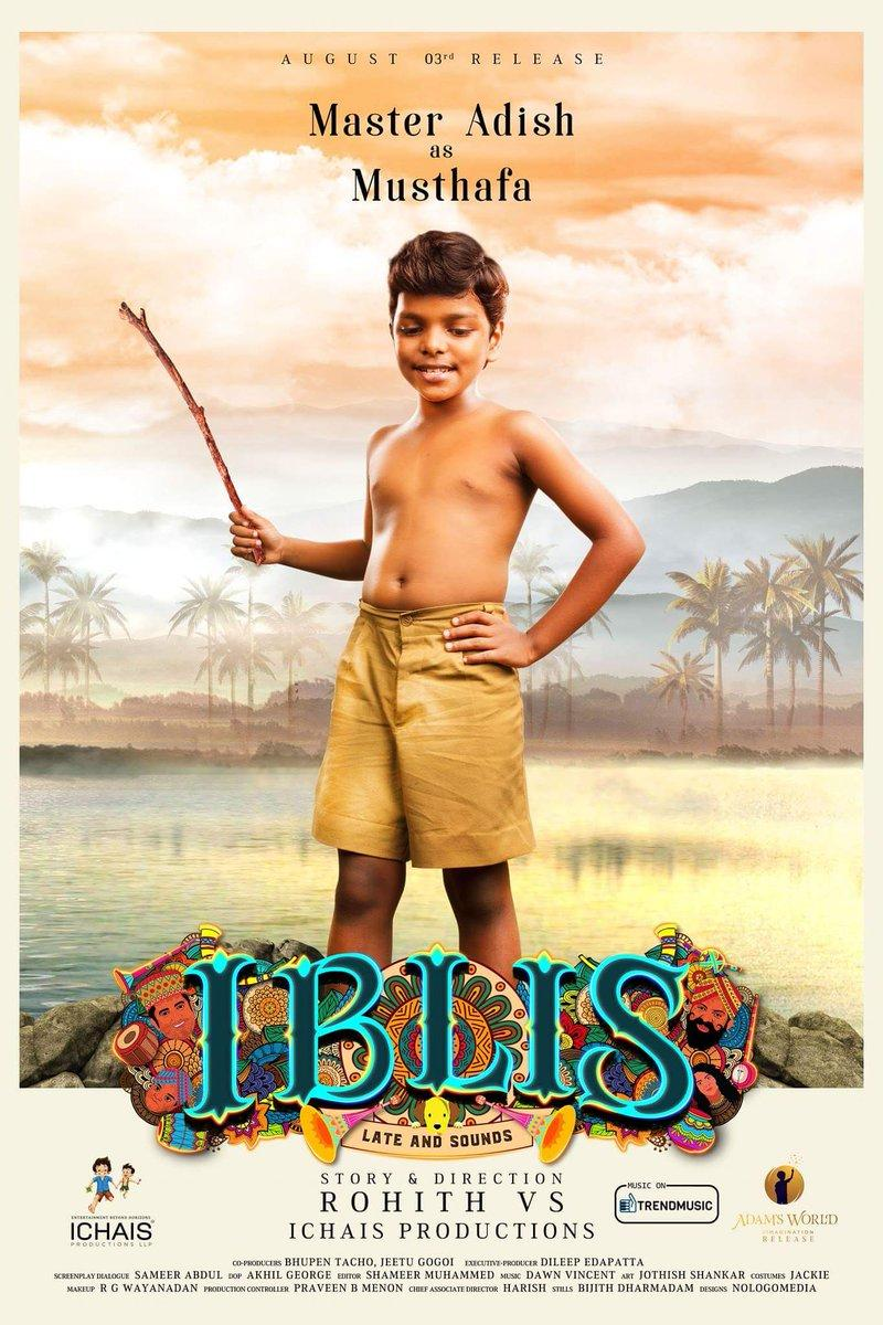 Iblis Picture Gallery