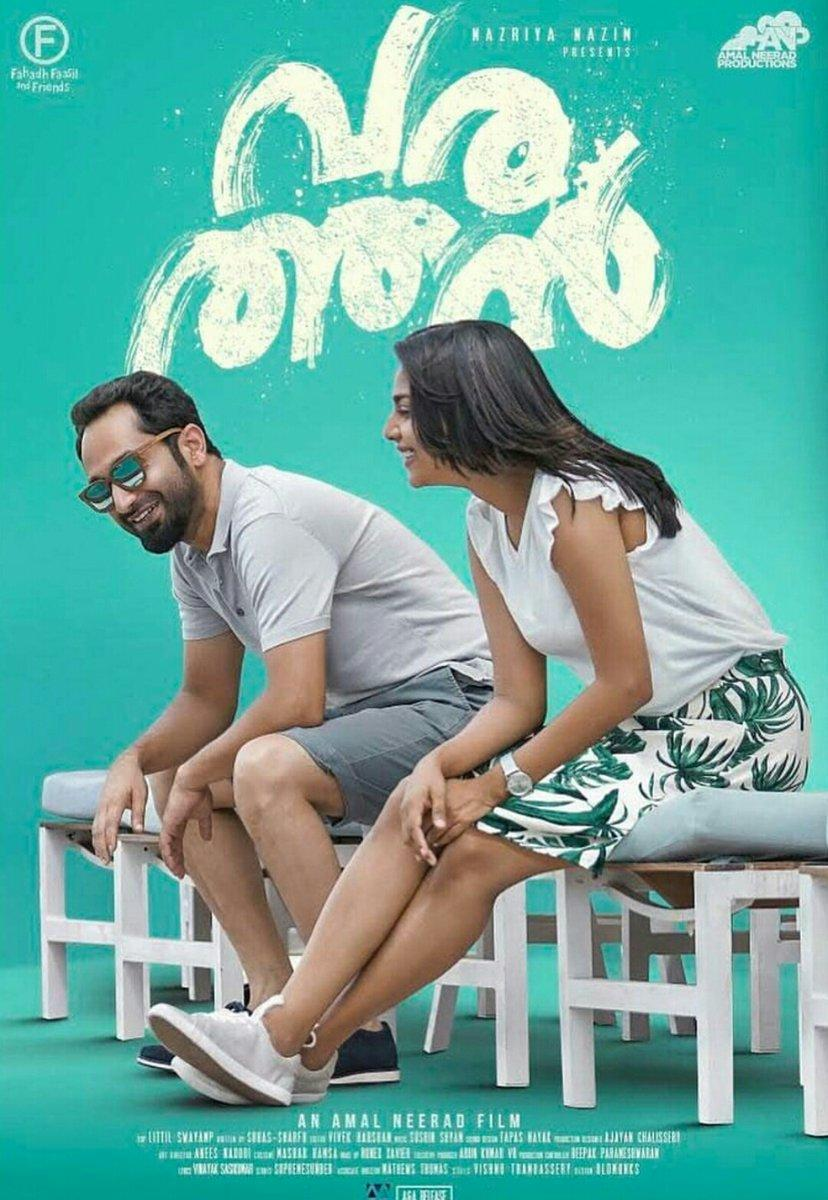 Varathan Picture Gallery