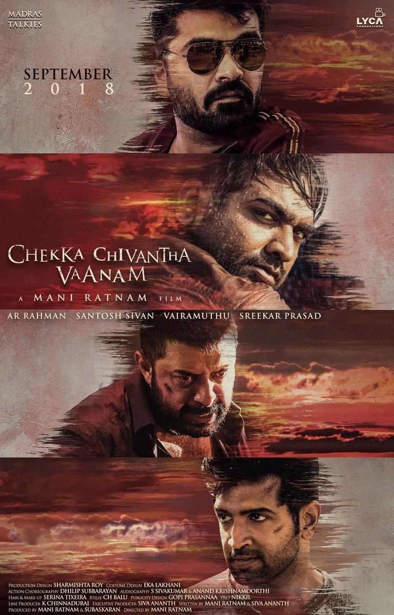 Chekka Chivantha Vaanam Picture Gallery