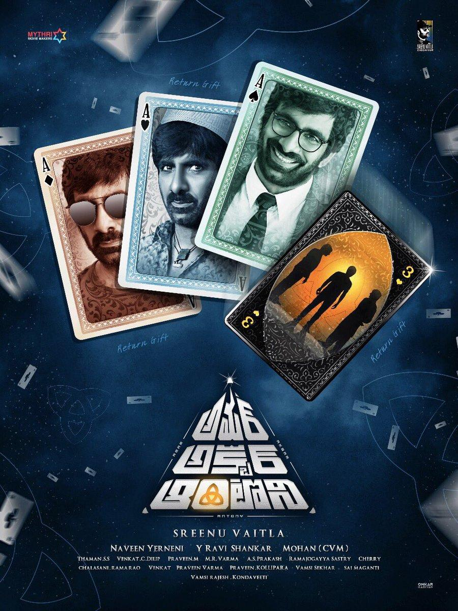 Amar Akbar Anthony Picture Gallery