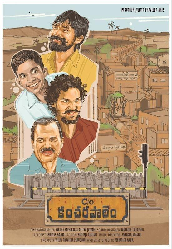 C/o Kancharapalem Picture Gallery