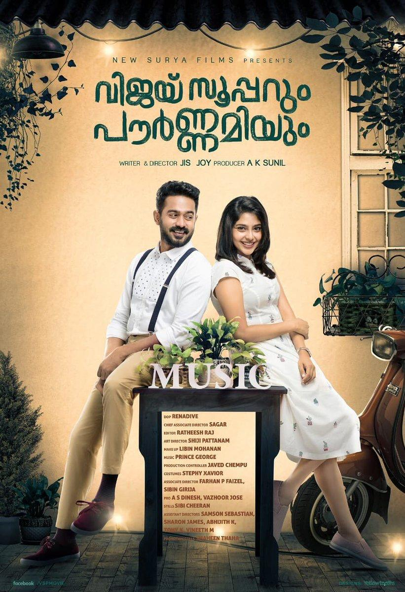 Vijay Superum Pournamiyum Picture Gallery