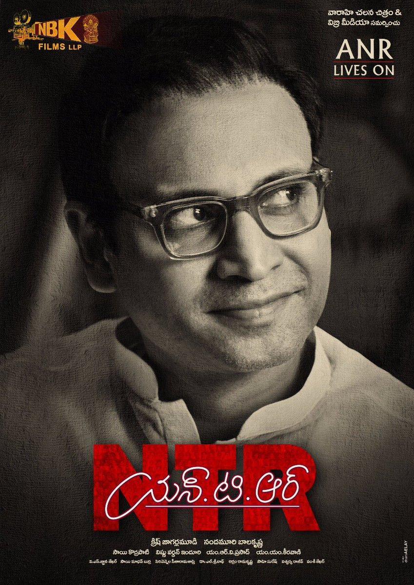 Ntr Kathanayakudu Picture Gallery