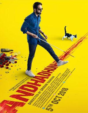 Andhadhun Picture Gallery