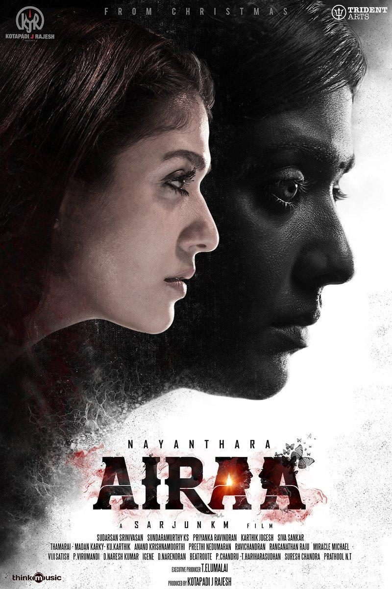 Airaa Picture Gallery