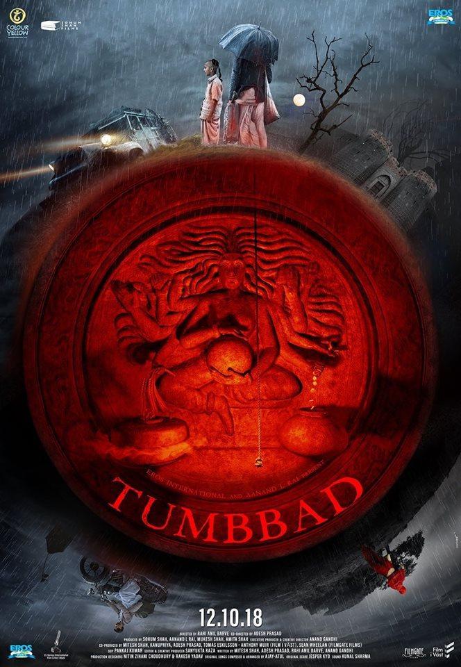 Tumbbad Picture Gallery