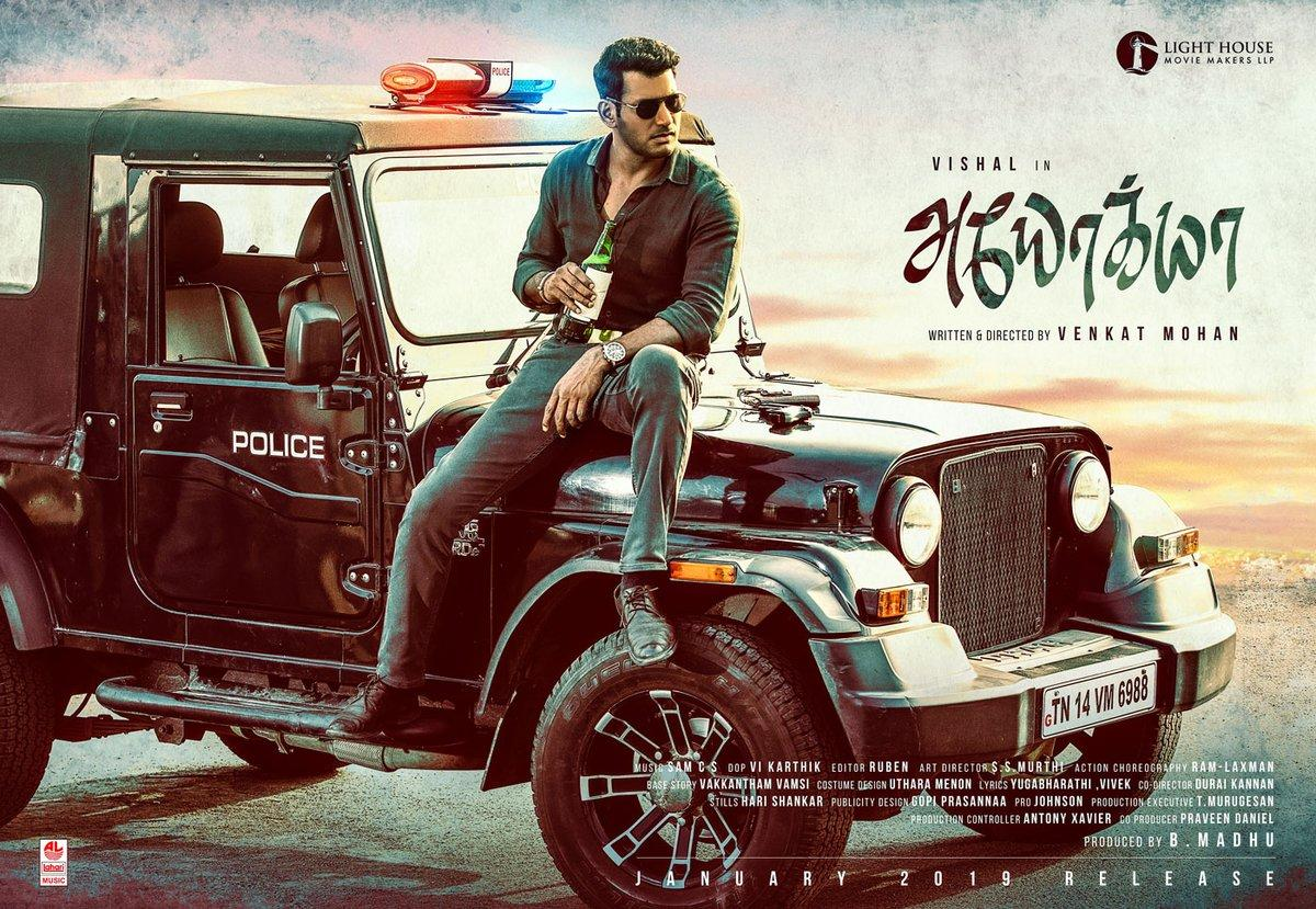 Ayogya Picture Gallery