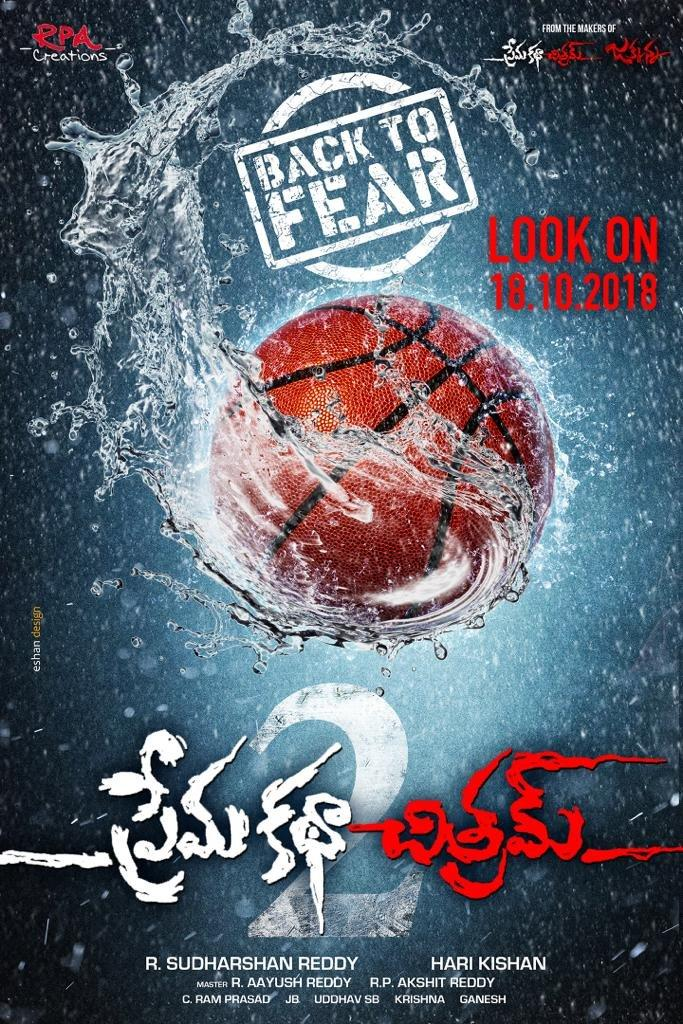 Prema Katha Chitram 2 Picture Gallery