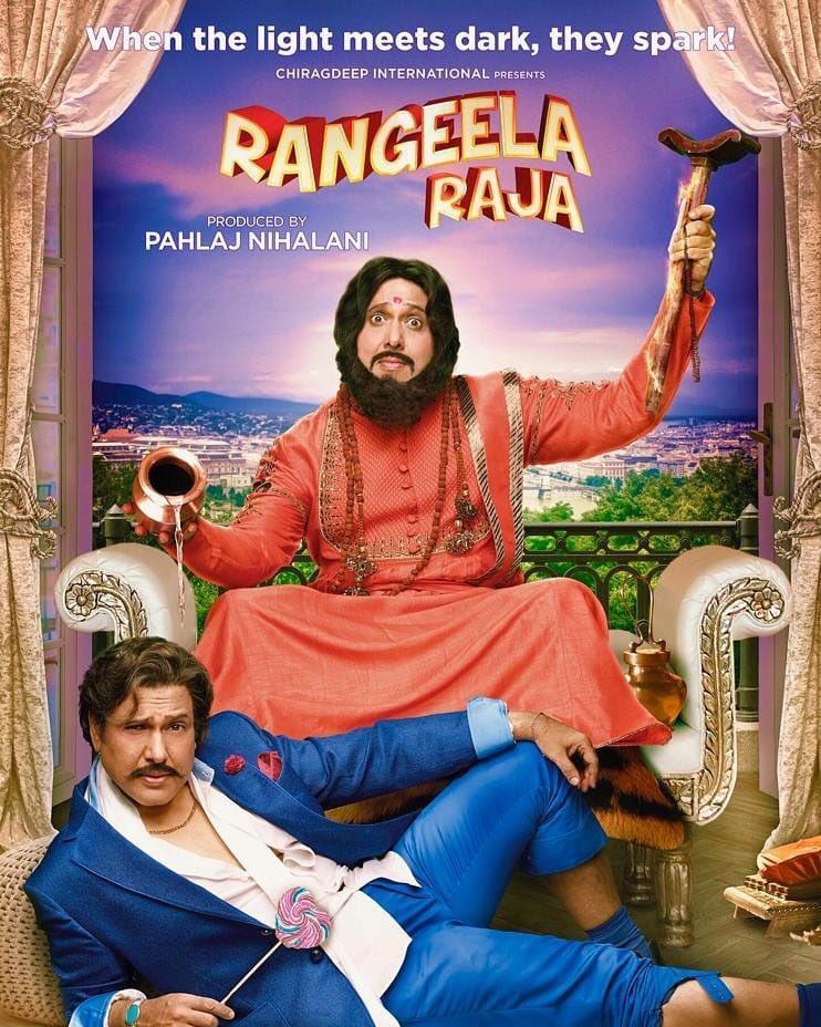 Rangeela Raja Picture Gallery