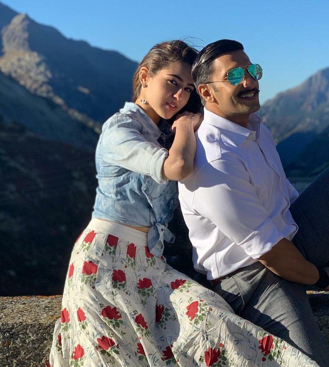 Simmba Picture Gallery