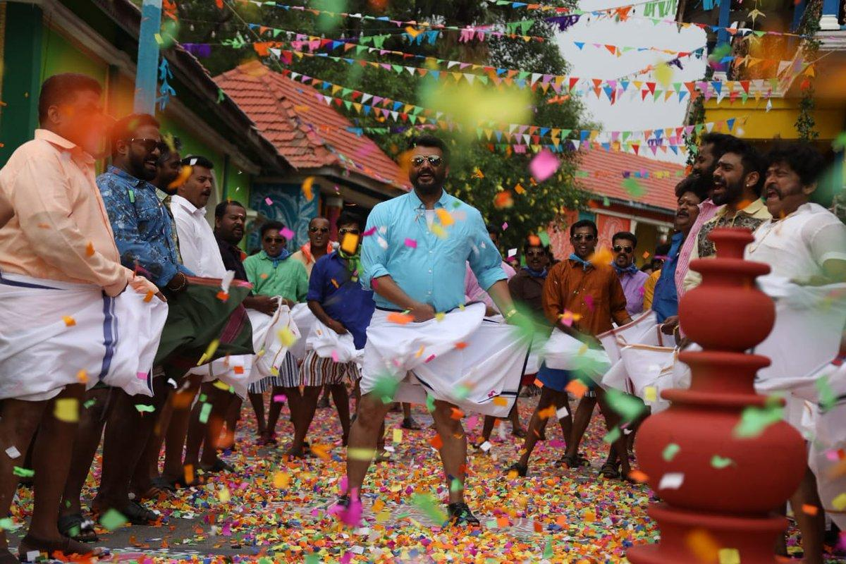 Viswasam Picture Gallery