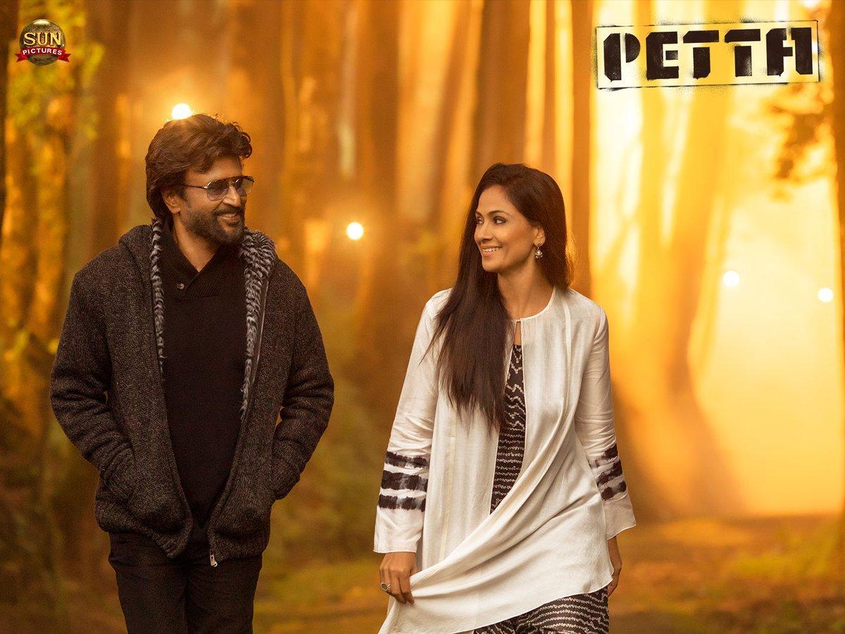 Petta Picture Gallery