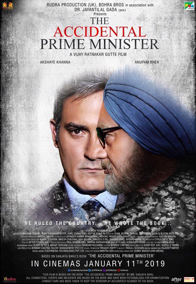 The Accidental Prime Minister Picture Gallery