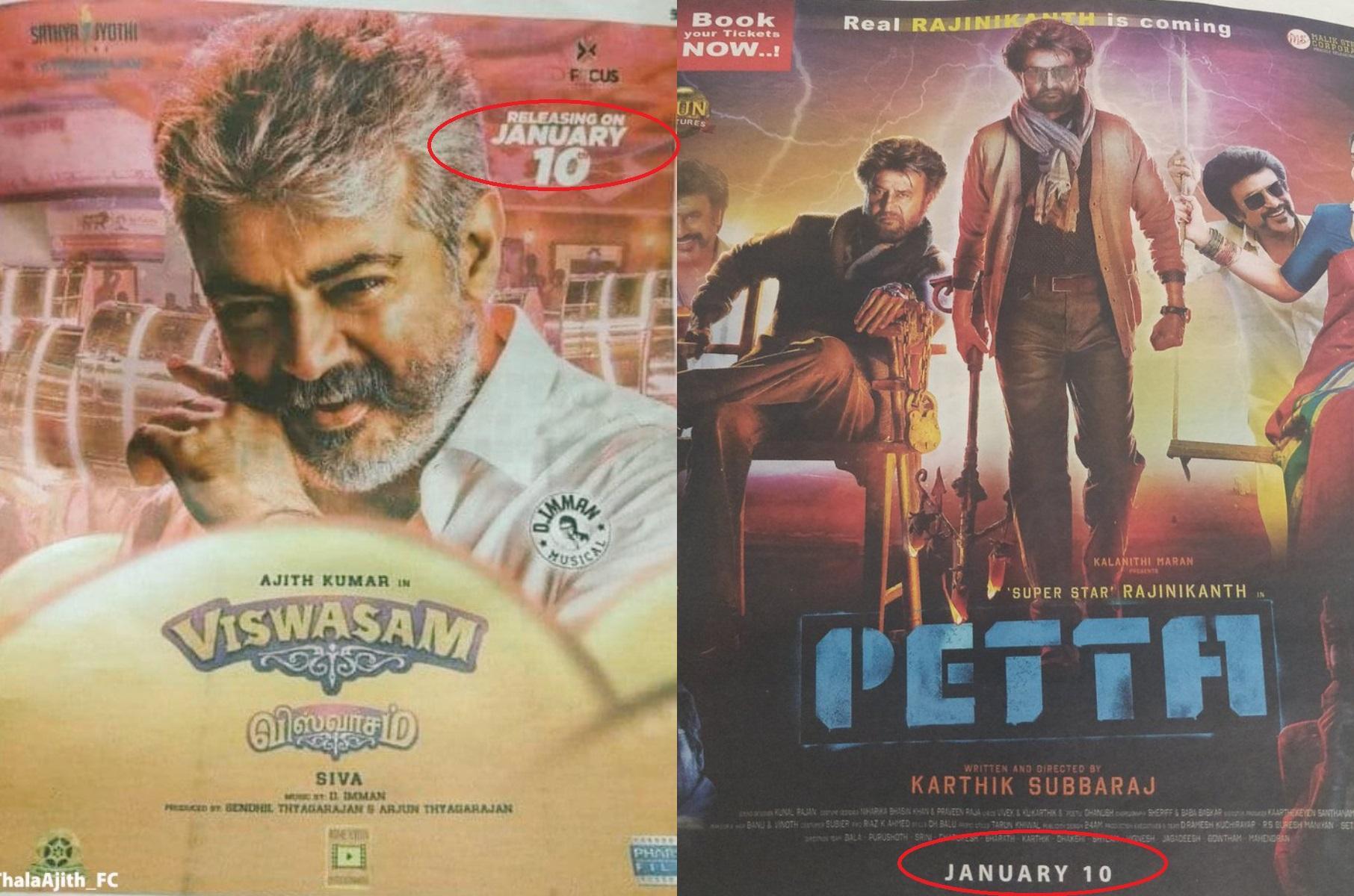 Confirmed: Viswasam, Petta from Jan 10, 2019! Tamil Movie