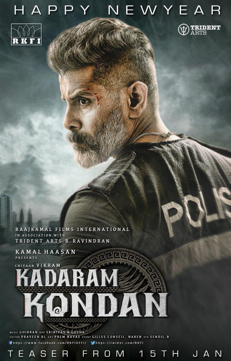 Kadaram Kondan Picture Gallery