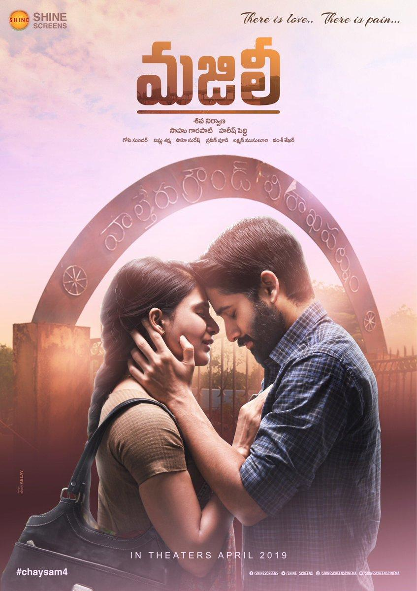 Majili Picture Gallery