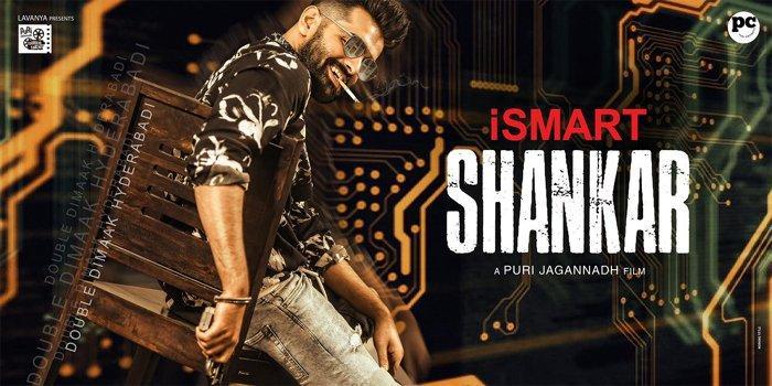 Ismart Shankar Picture Gallery