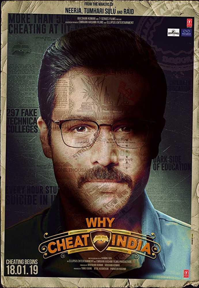 Why Cheat India Picture Gallery