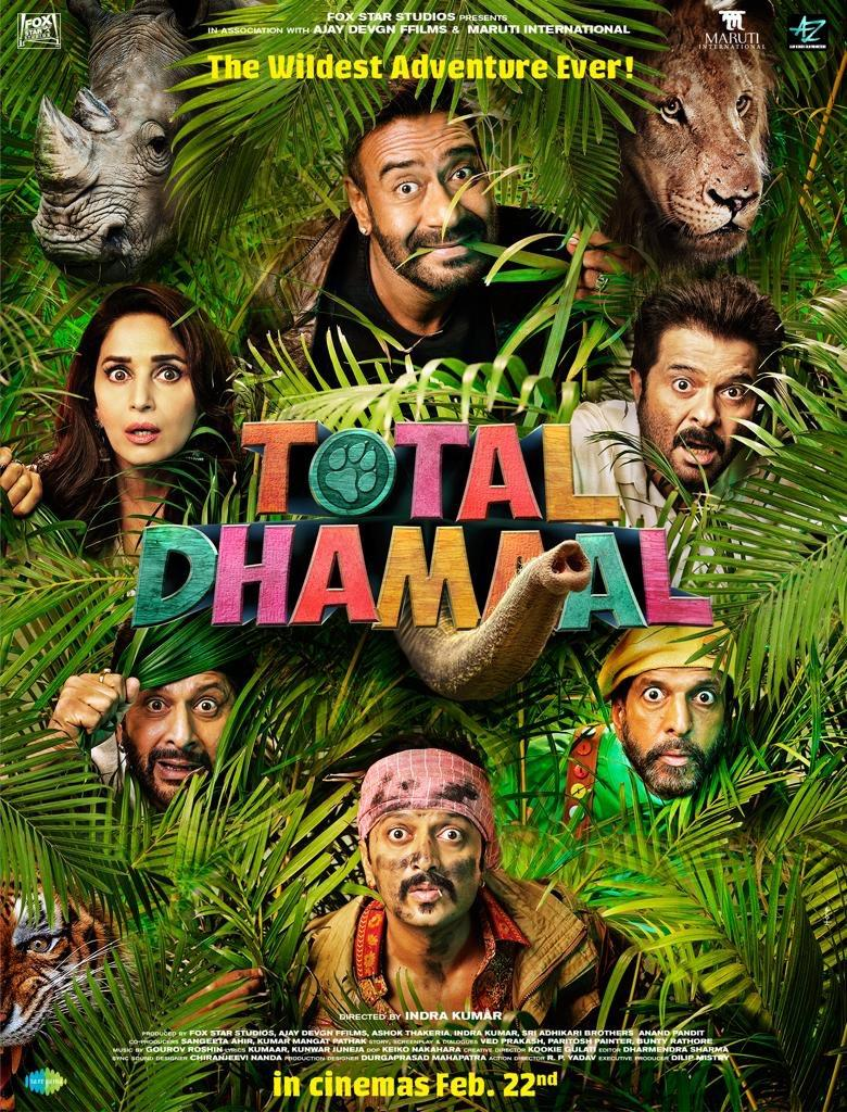 Total Dhamaal Picture Gallery