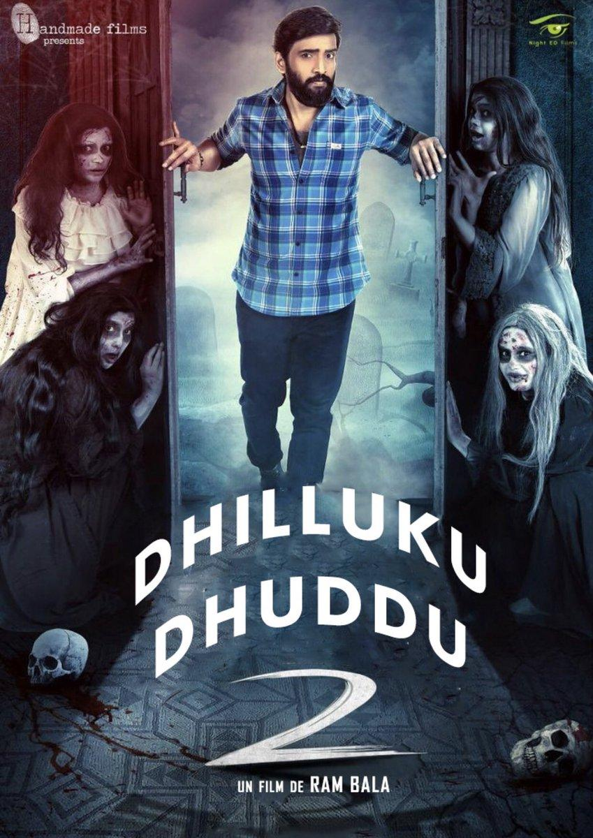 Dhilluku Dhuddu 2 Picture Gallery