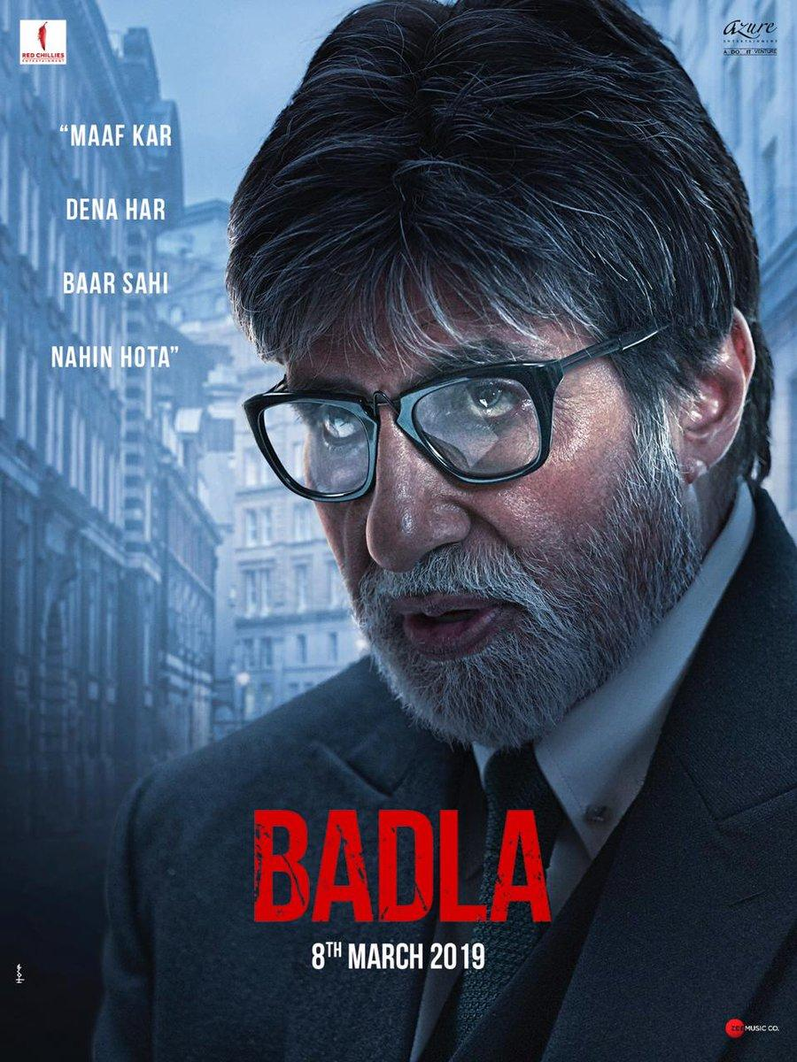 Badla Picture Gallery