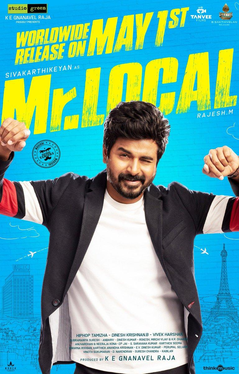 Mr. Local Picture Gallery
