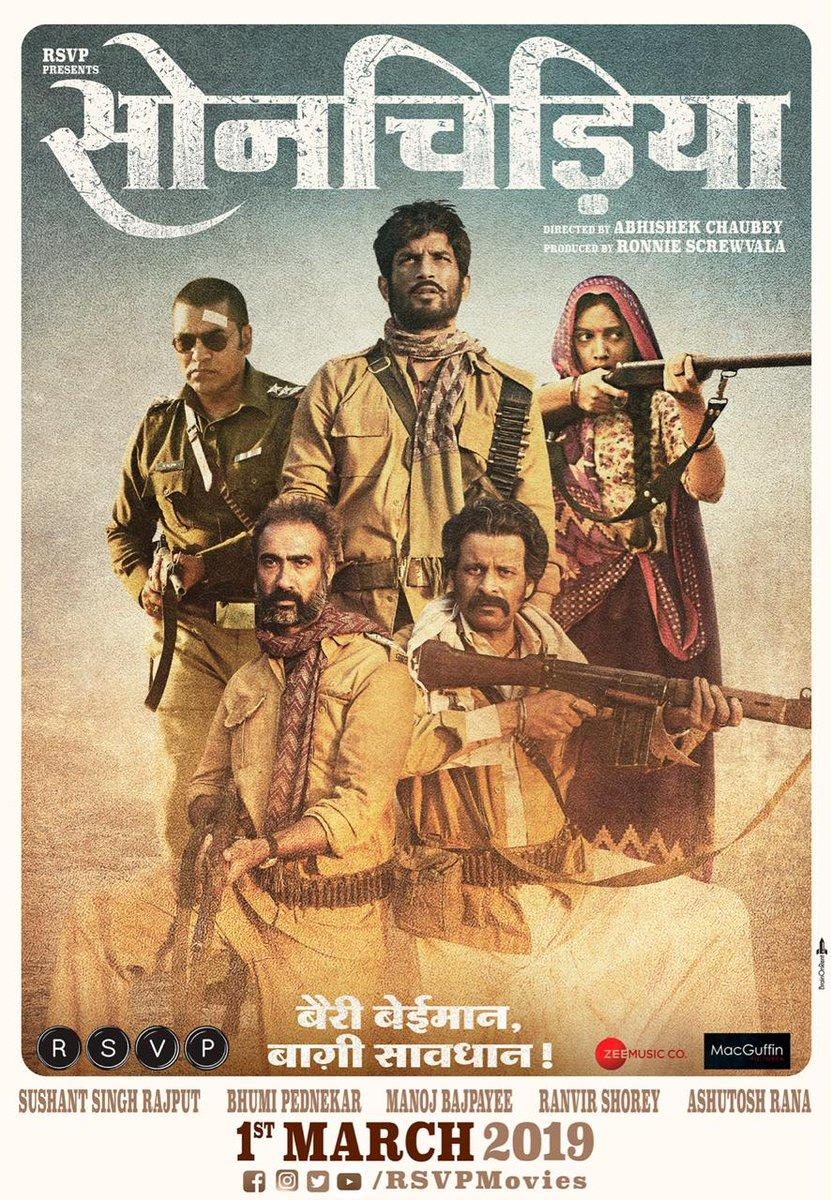Sonchiriya Picture Gallery