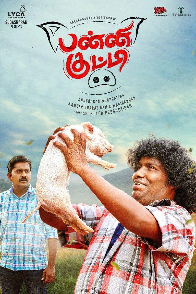 Panni Kutty: Another animal-based movie for Yogi Babu