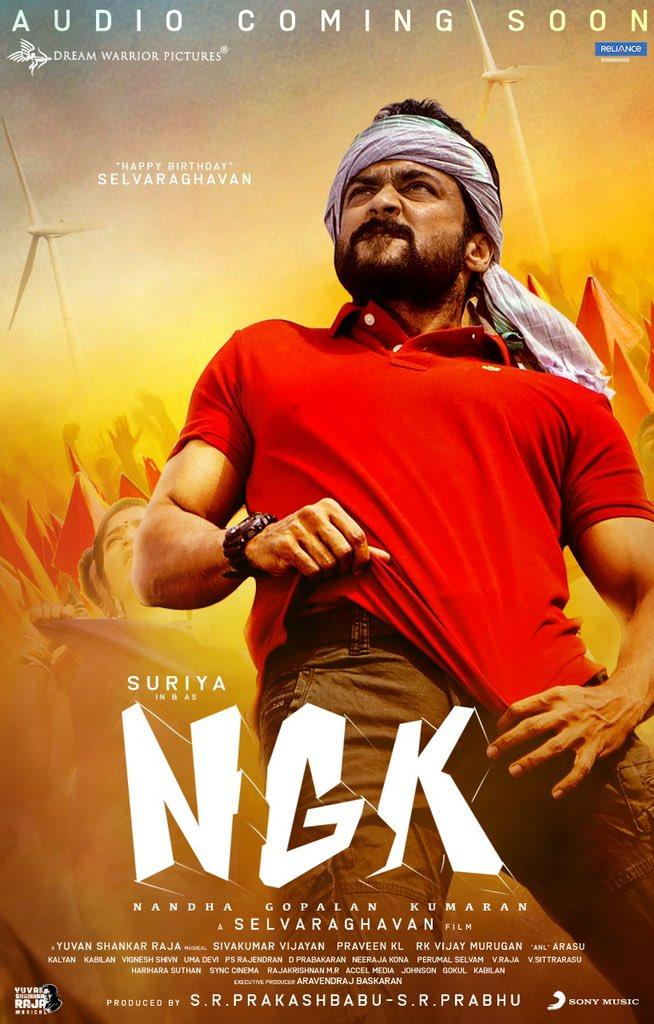 Ngk Picture Gallery
