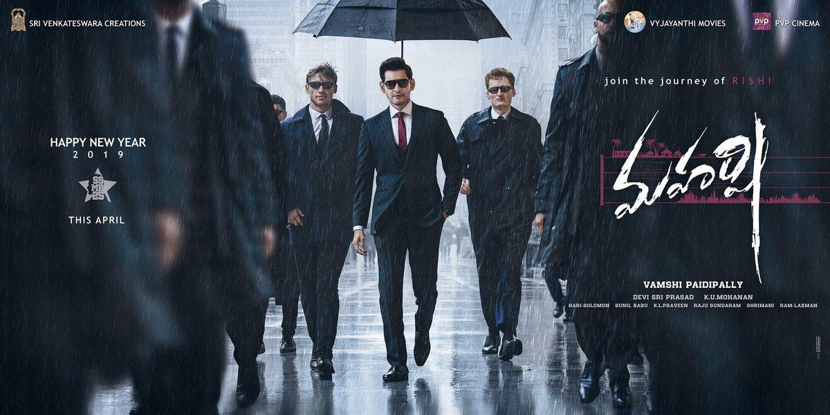 Maharshi Picture Gallery