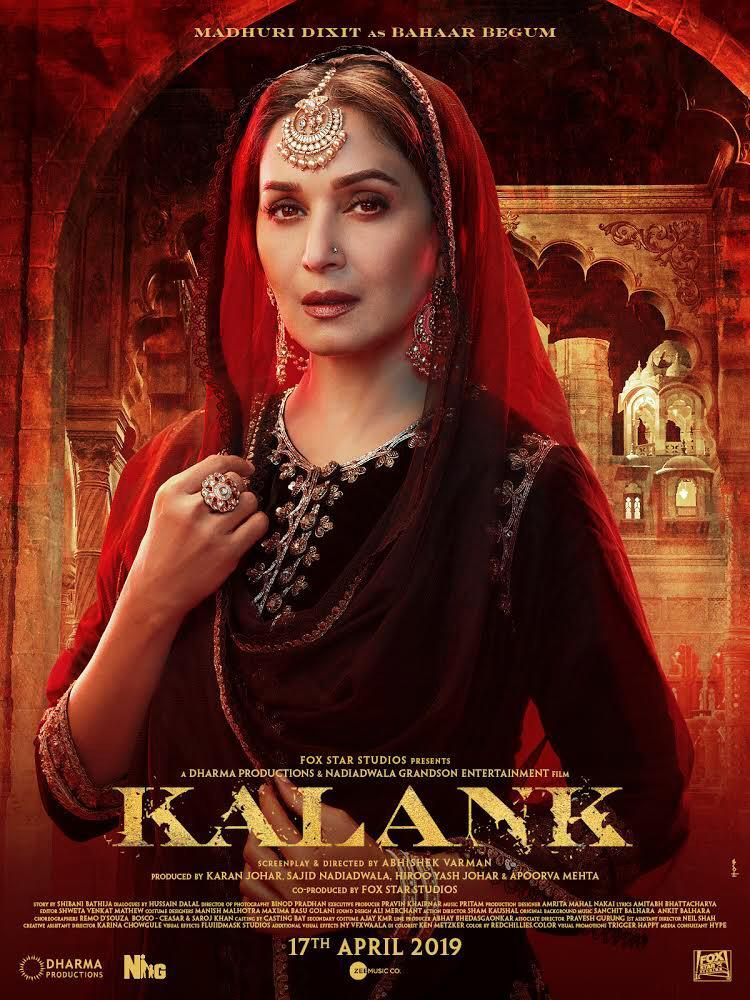 Kalank Picture Gallery
