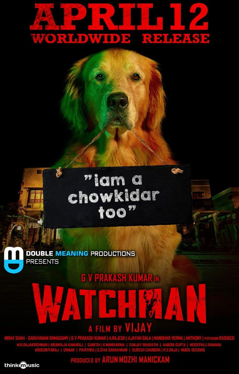 Watchman Picture Gallery