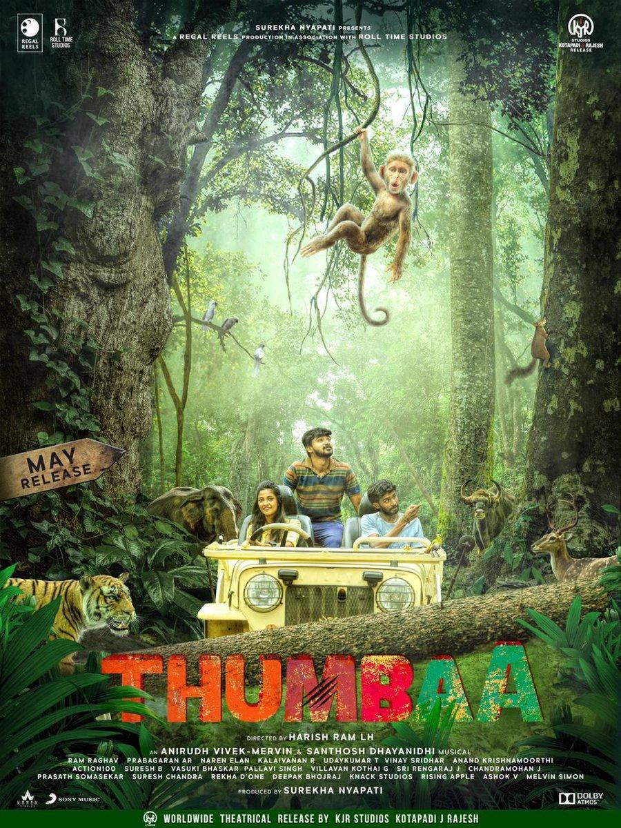 Thumbaa Picture Gallery
