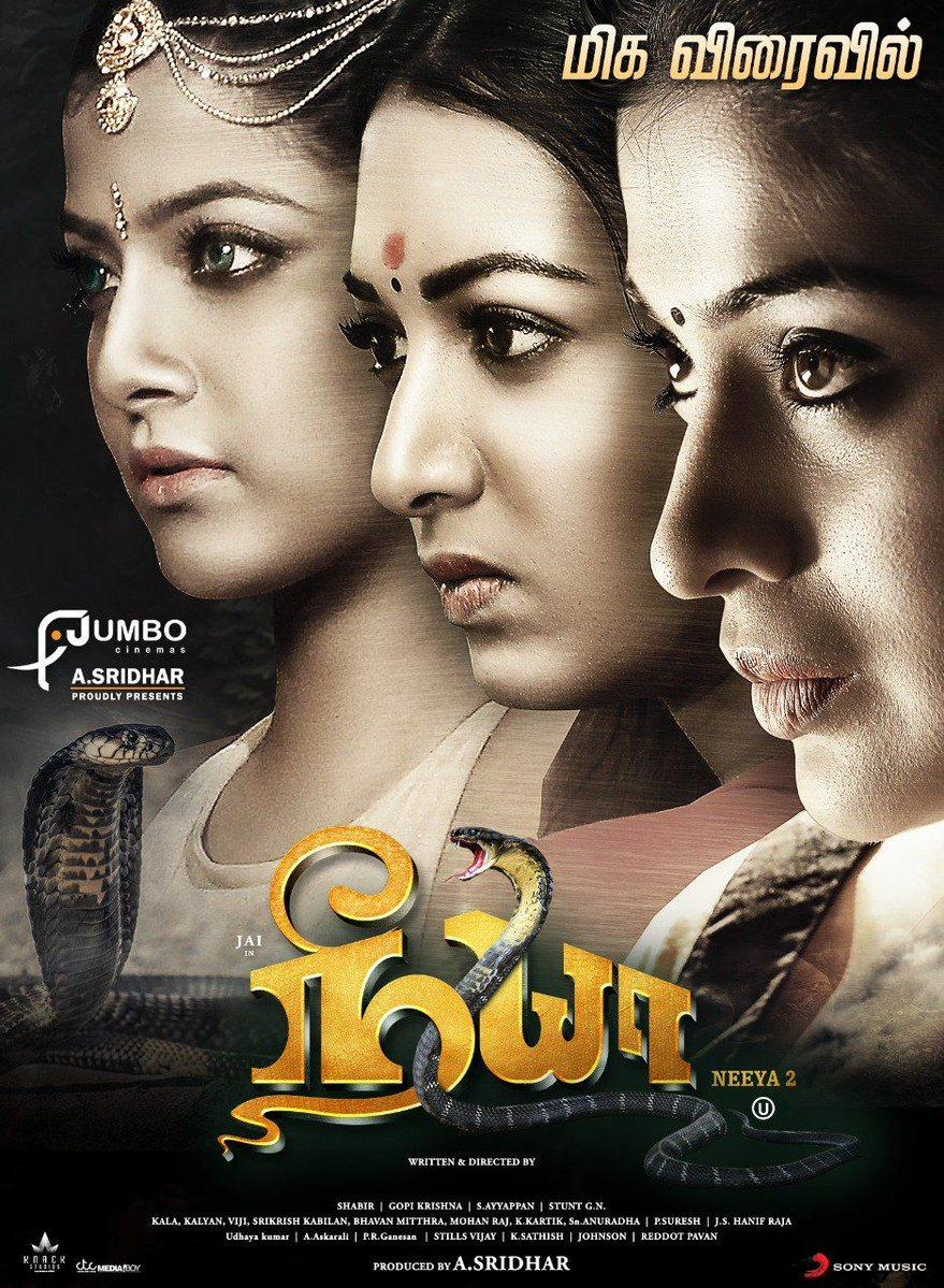 Neeya 2 Picture Gallery