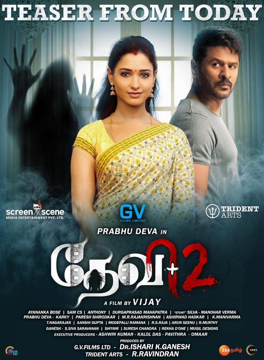 Devi 2 Picture Gallery
