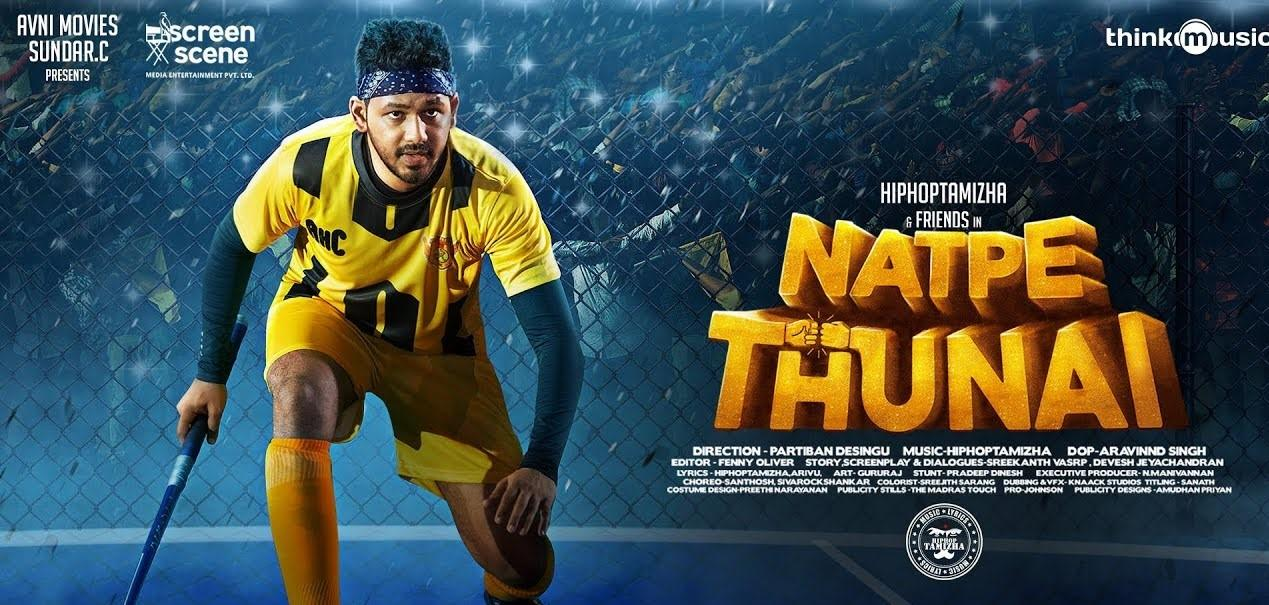 Natpe Thunai Picture Gallery