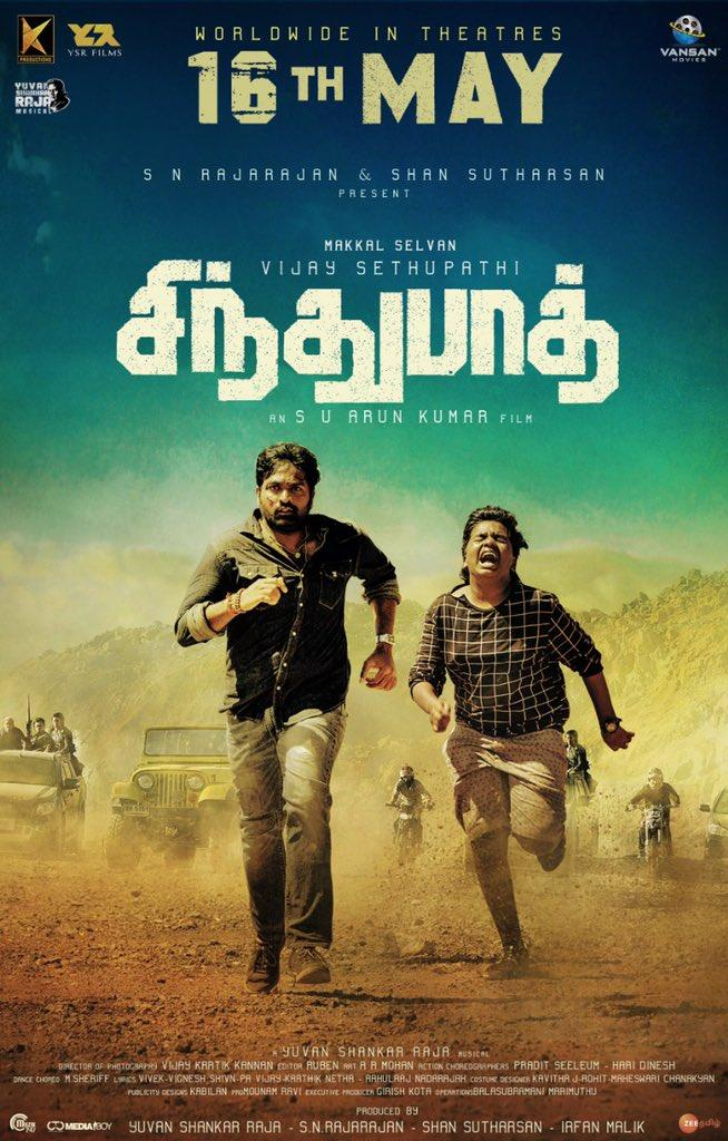 Sindhubaadh Picture Gallery