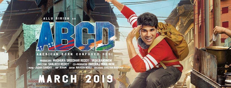 Abcd: American Born Confused Desi Picture Gallery