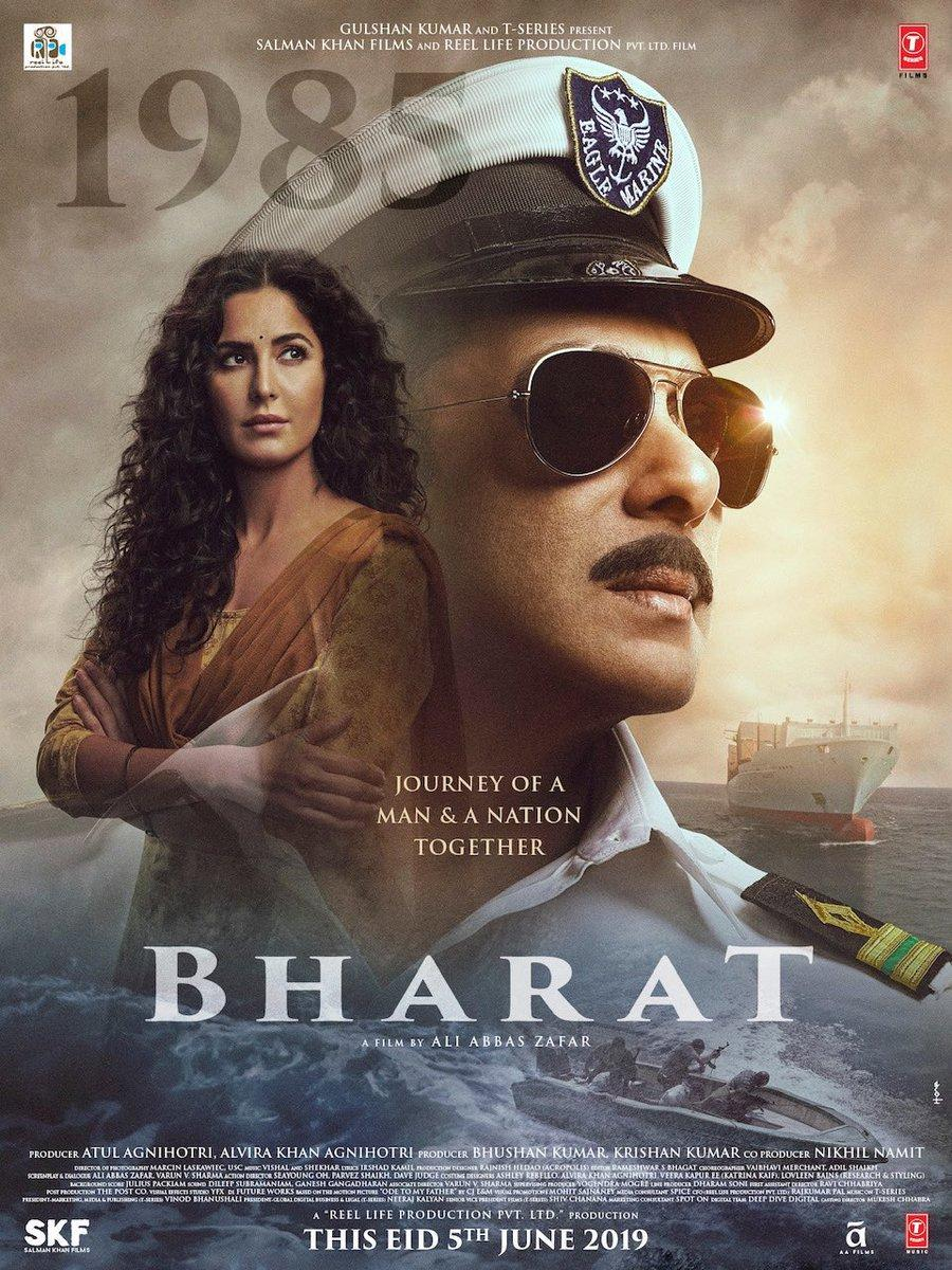 Bharat Picture Gallery