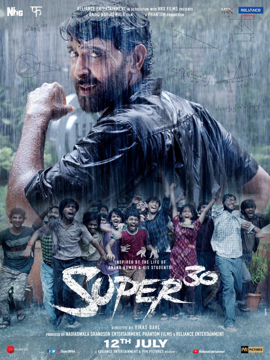 Super 30 Picture Gallery