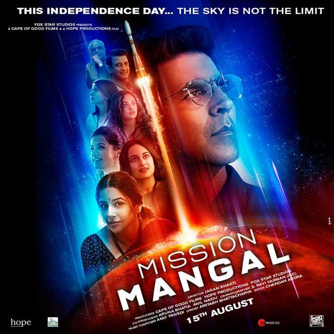 Mission Mangal Picture Gallery