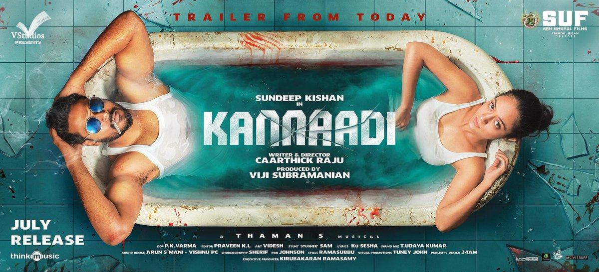 Kannaadi Picture Gallery