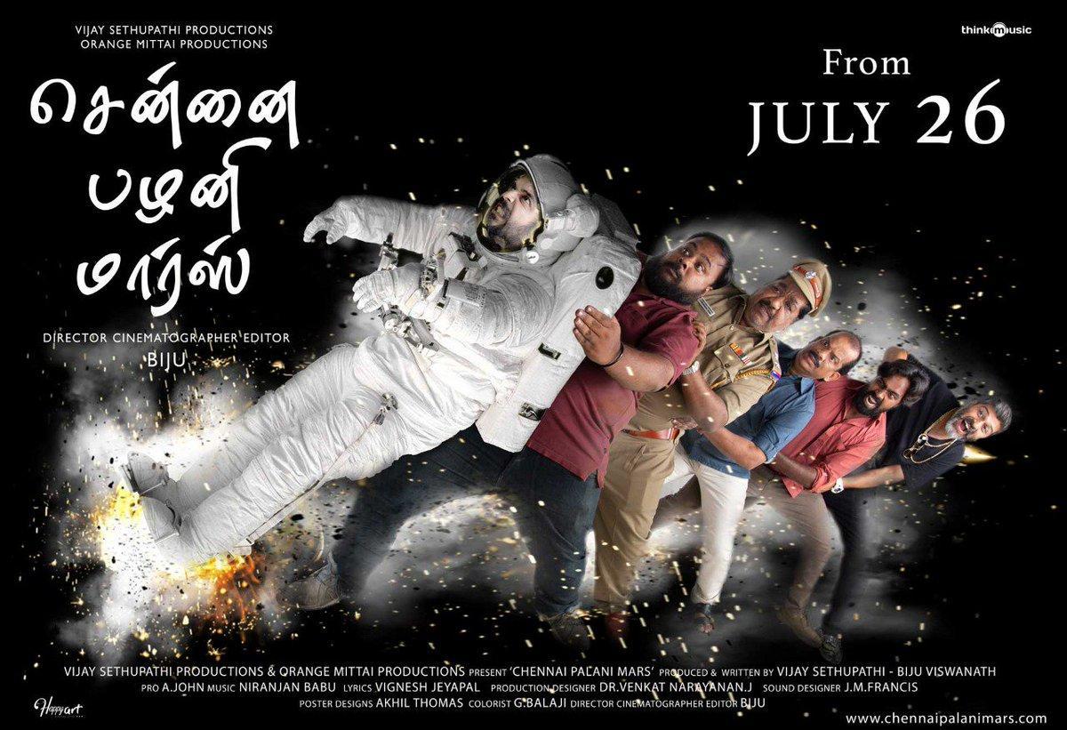 Chennai Palani Mars Picture Gallery