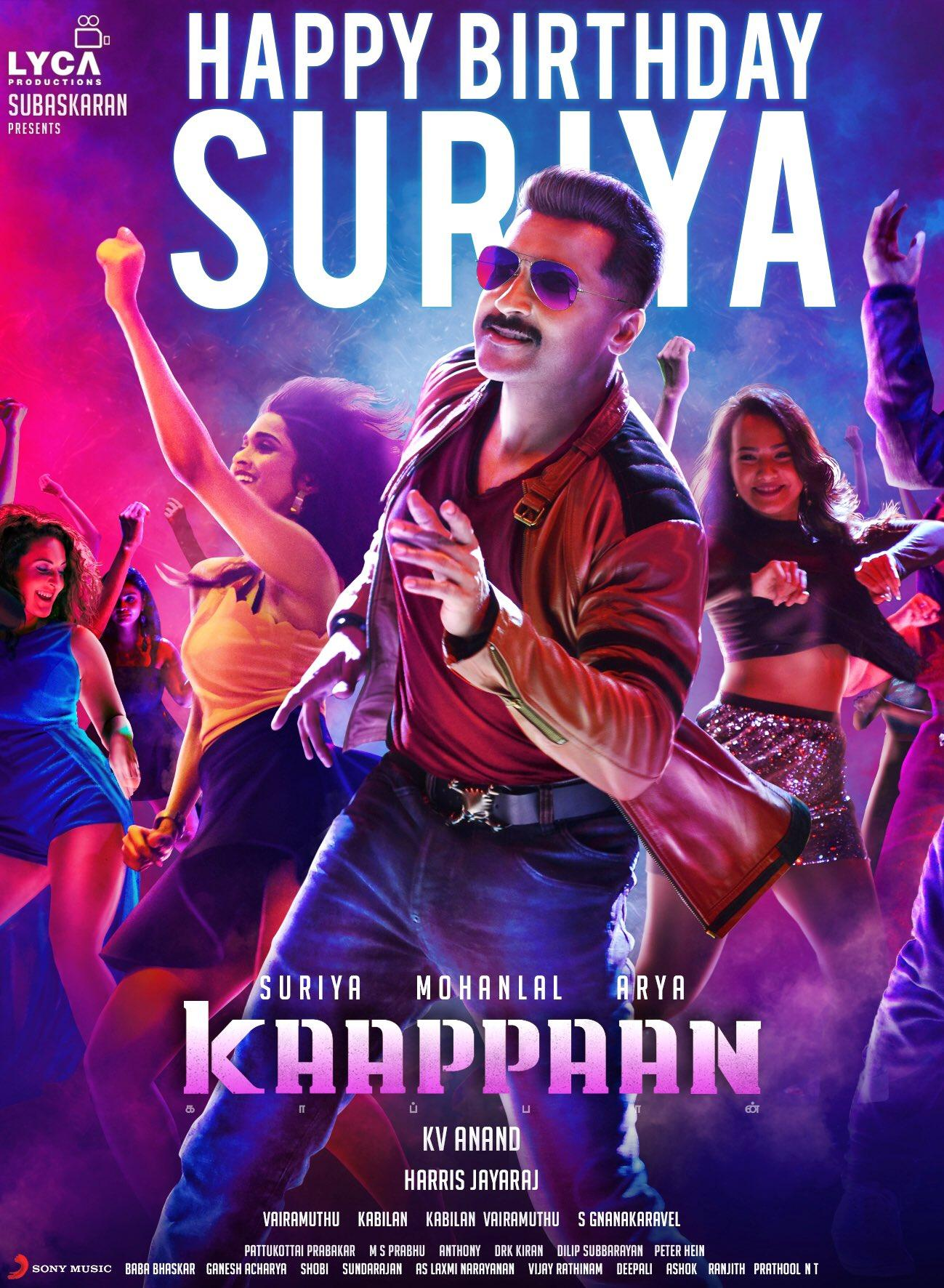 Kaappaan Picture Gallery