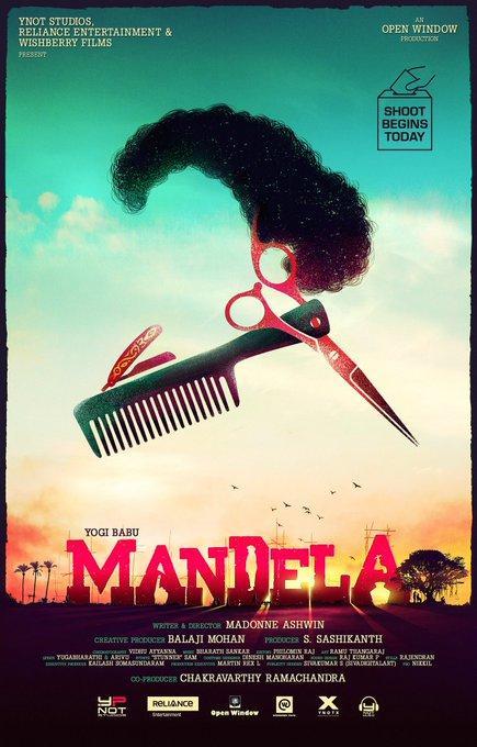 Mandela Picture Gallery