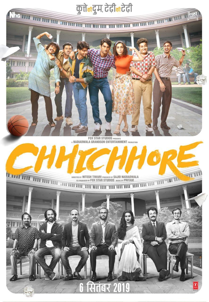 Chhichhore Picture Gallery