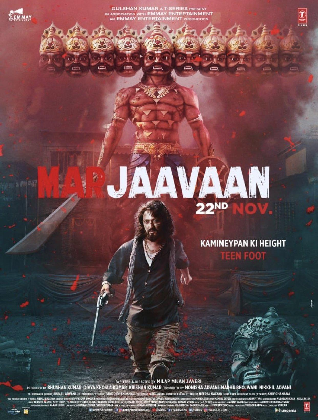 Marjaavaan Picture Gallery