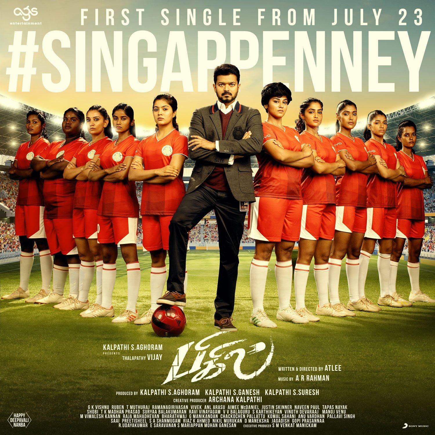 Bigil Picture Gallery