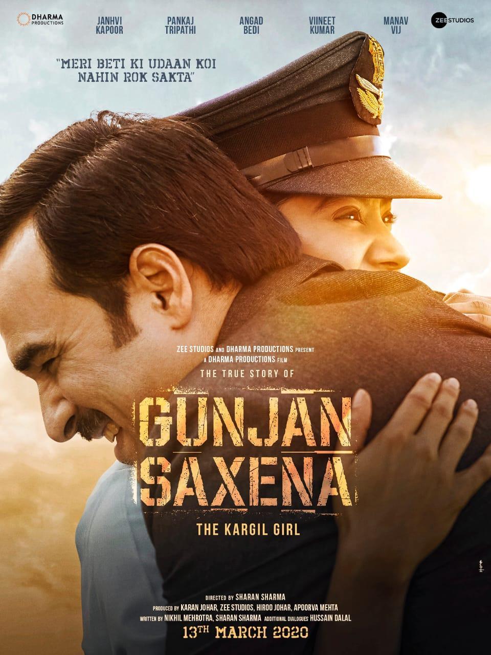 Gunjan Saxena Picture Gallery