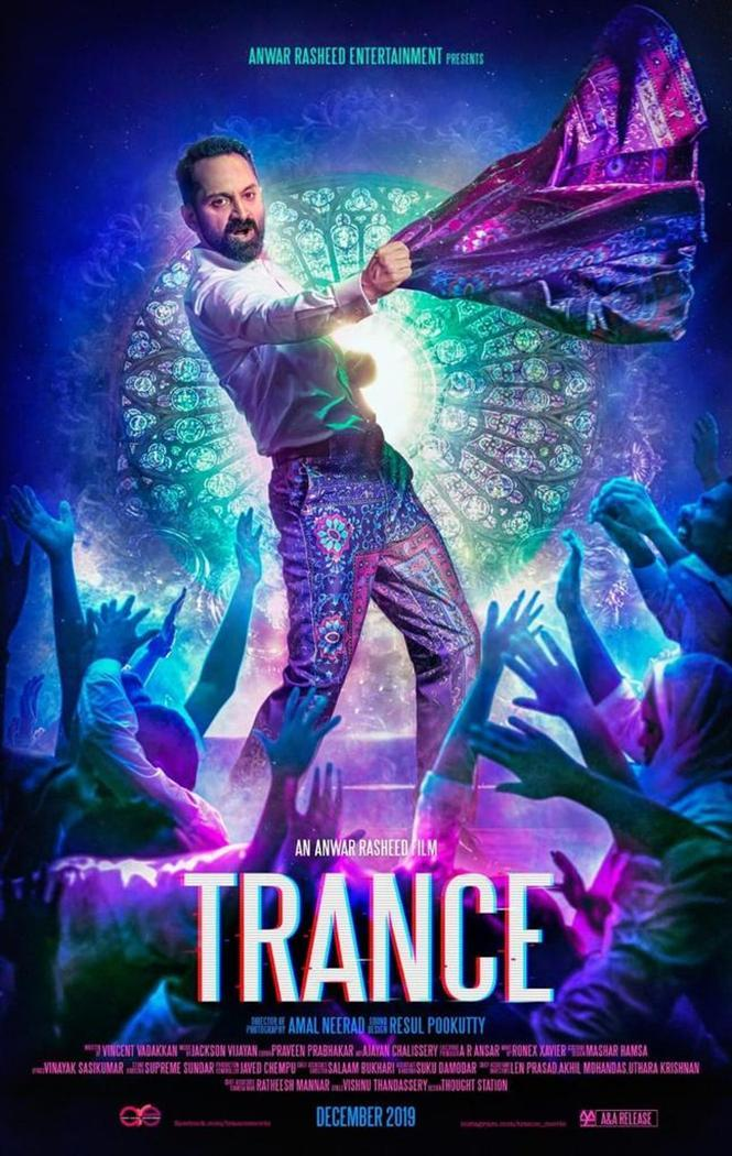 Trance Picture Gallery